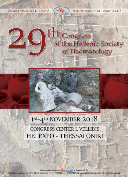 29th Congress of the Hellenic Society of Haematology