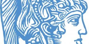 2ος κύκλος προγράμματος επιμόρφωσης «ΤΕΧΝΟΛΟΓΙΕΣ ΥΓΕΙΑΣ: Ανάπτυξη, Αξιολόγηση, Διαχείριση και Εφαρμογές», από το Εθνικό και Καποδιστριακό Πανεπιστήμιο Αθηνών (ΕΚΠΑ)
